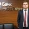 Незадолго до банкротства банка «Михайловский» его руководители помогали крупным вкладчикам выводить депозиты