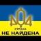 В Украине украли кредит всемирного банка
