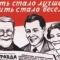 Банковской тайны больше нет — государство полностью контролирует кошельки украинцев