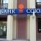 """""""Газпром"""" купил банк """"Союз"""" за миллион рублей"""