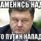 Предприятие Порошенко отказывается возвращать кредит в $6 млн