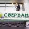 Российские банки, работающие в Украине, не имеют будущего в «незалежной»