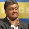 Скандал с «паспортами ЛДНР»: реакция украинского Сбербанка и первых лиц государства