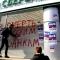 «Азов» наступает на российские банки