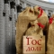 В Киеве признали неизбежность дефолта Без кредитов МВФ Украину ждет коллапс и обвал гривны