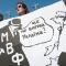 МВФ перенес рассмотрение вопроса о выделении Украине транша на неопределенный срок