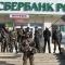 Санкции против 5-ти украинских банков: вкладчики могут остаться без своих средств