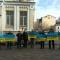 Протестующие в Киеве требуют закрыть российский банк ВТБ
