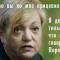 Почему иностранцы разрывают корреспондентские отношения с украинскими банками