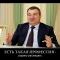 И.о. главы банка Таврика получил пять лет условно