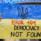 Европейский банк развития: Инвесторы не обязаны вкладывать в Украину