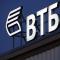 Киев пытается помешать уходу с украиснкого рынка российского банка ВТБ