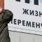 Без ножа и пистолета. Как грабят белорусские банки