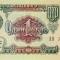 Cоветский рубль до сих пор высоко котируется и стоит порядка 45 долларов