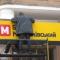 ЗМІ: ліквідатор банку «Михайлівський» задекларував майже 2 млн гривень та придбав квартиру в Одесі