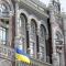 """Нацбанк подаст апелляцию на решение суда об отмене ликвидации """"Михайловского"""""""