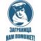 ГПУ просит Всемирный банк помочь в работе по возврату похищенных активов