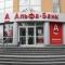 Вперед, на НБУ: украинские планы кремлевского «Альфа-Банка»