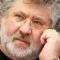 Банкир Коломойский упрекнул руководство НБУ в отсутствии профессионализма