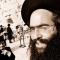 В Израиле открылся первый виртуальный банк без комиссионных