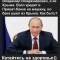 Россия спишет крымчанам долги перед банками Украины