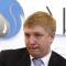 """ЕБРР заблокировал """"Нафтогазу"""" доступ к кредиту на 300 миллионов долларов"""