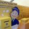 Банкиры воспротивились превращению Укрпочты в банк