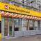 Апелляционный суд признал решение НБУ о ликвидации банка «Михайловский» законным