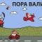 Надвигающаяся катастрофа: Украина столкнулась с дефицитом рабочей силы