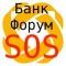 "Долги сети WOG перед банком ""Форум"" достигли 1,6 млрд гривен, – Ассоциация вкладчиков"
