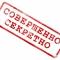 Россия засекретит закупки 126 компаний из-за санкций США