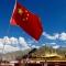 В купленном китайцами украинском банке объявили срочный набор топ-менеджеров