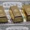 СШАпокусились нахранящиеся унихчужие золотовалютные резервы