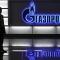 «Газпром» начал снижать транзит газа по территории Украины