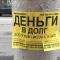 Украинцев запретили выселять из квартир за долги по потребительским кредитам