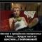"""В центре Киева неизвестные разбили отделение российского """"Сбербанка"""" и """"Альфа-Банка""""."""
