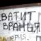«Укрпошта» будет предоставлять финуслуги через банк Ахметова