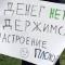 Украинцы пожаловались на зарплату: денег не хватает 85%-там работающих граждан