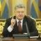 Когда исчезнут российские банки в Украине