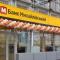 Дело банка «Михайловский»: суд принял окончательное решение