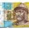 Киевлянин пытался переслать в Китай 36 тысяч гривен купюрами по 1 гривне