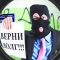 Коллекторы пугают должников бандитскими «банками ДНР»