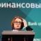 Прибыль российских банков снизилась на 20% за пять месяцев