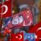 Турецкий центральный банк принимает меры, чтобы сдержать валютный кризис