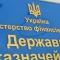 Украинская казна опустела до уровня декабря 2013 года