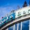 После «отмывочного» скандала Danske Bank уходит из Прибалтики