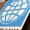 Всемирный банк даст Украине гарантию в случае получения транша от МВФ