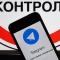 Российские банки заблокируют необычные платежи клиентов