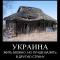 Климкин: отток украинцев за рубеж принял катастрофический масштаб