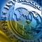 Денег не будет? Итоги переговоров с МВФ
